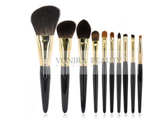 Gold Copper Luxury Grey Squirrel Hair Makeup Brushes With Shiny Black Handle