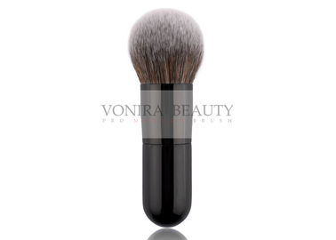 China Custom Private Label Dome Individual Makeup Brushes Soft Synthetic Hair or Natrual Hair supplier