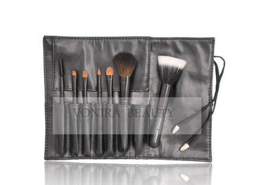 Black Cosmetic Travel Makeup Brush Set With Faux Leather Pouch Bag