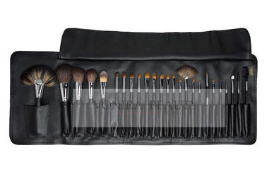 Portable High Grade 25-In-1 Professional Makeup Brush Set With Carrying Bag