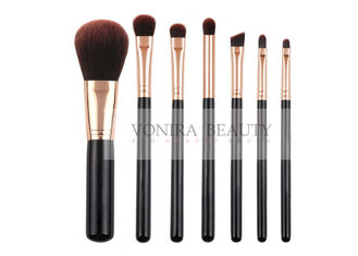 Majestic 7 PCS  Makeup Brush Gift Set With Finest Natural Synthetic Hair