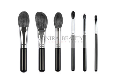 China Mixed Hair Materials Squirrel & White Goat Hair Makeup Brushes Basic Daily Kit factory