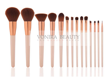 China Personalized Complete Makeup Brush Set Nice Color Matching Wood Handle factory