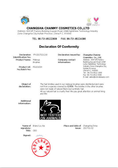 China Changsha Chanmy Cosmetics Co., Ltd Certification